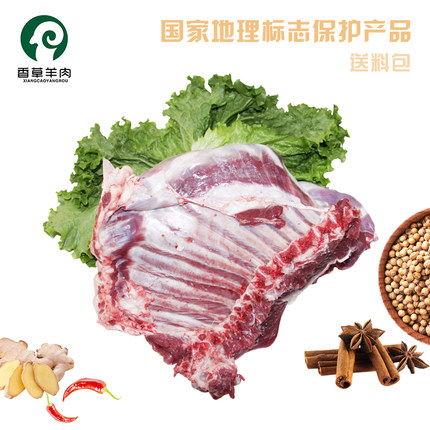 陕北横山羊肉白绒山羊10斤礼盒装688元顺丰空运