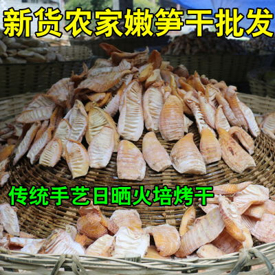 江西特产农家纯天然天然野生竹笋干笋尖干货1斤48元