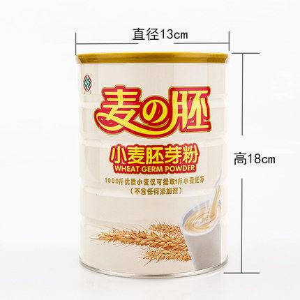 陕富小麦胚芽粉 早餐食品 冲饮代餐 1桶168元