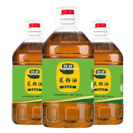 汉中菜籽油非转基因5L特惠78元有机压榨148元
