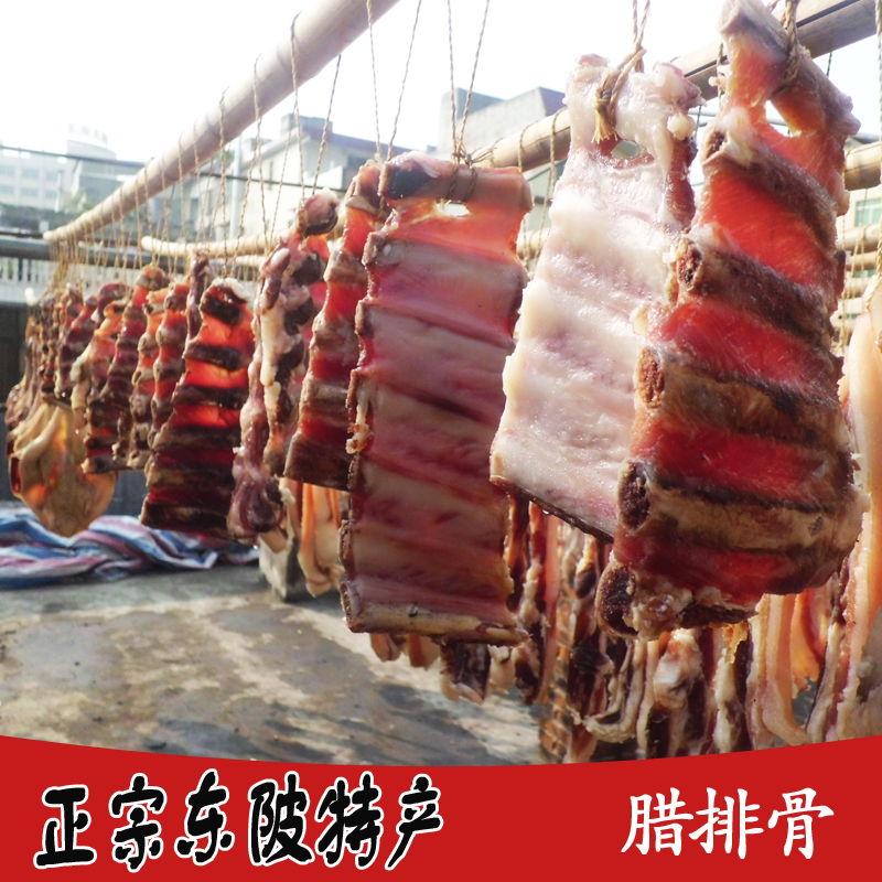 广东清远连州东陂广式腊排400克58元