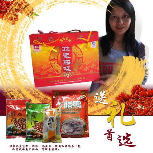 广东清远连州东陂广式腊肠冬菇肠腊肉腊鸭4合1礼盒