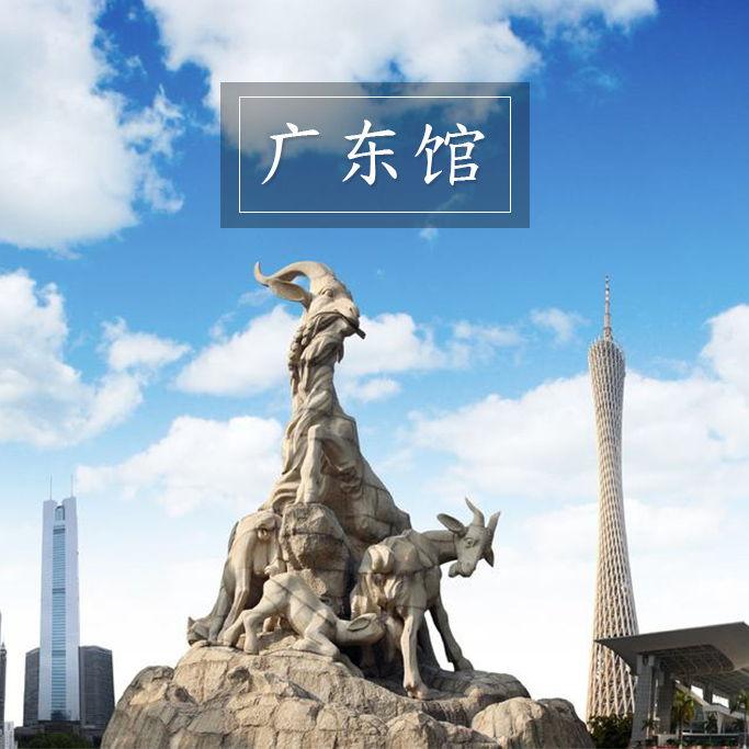 广东目前共有190个国家地理标志保护产品
