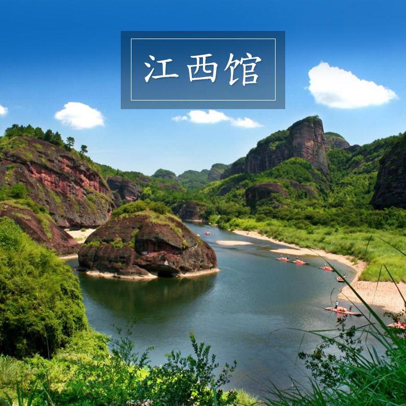 江西目前共有132个国家地理标志保护产品