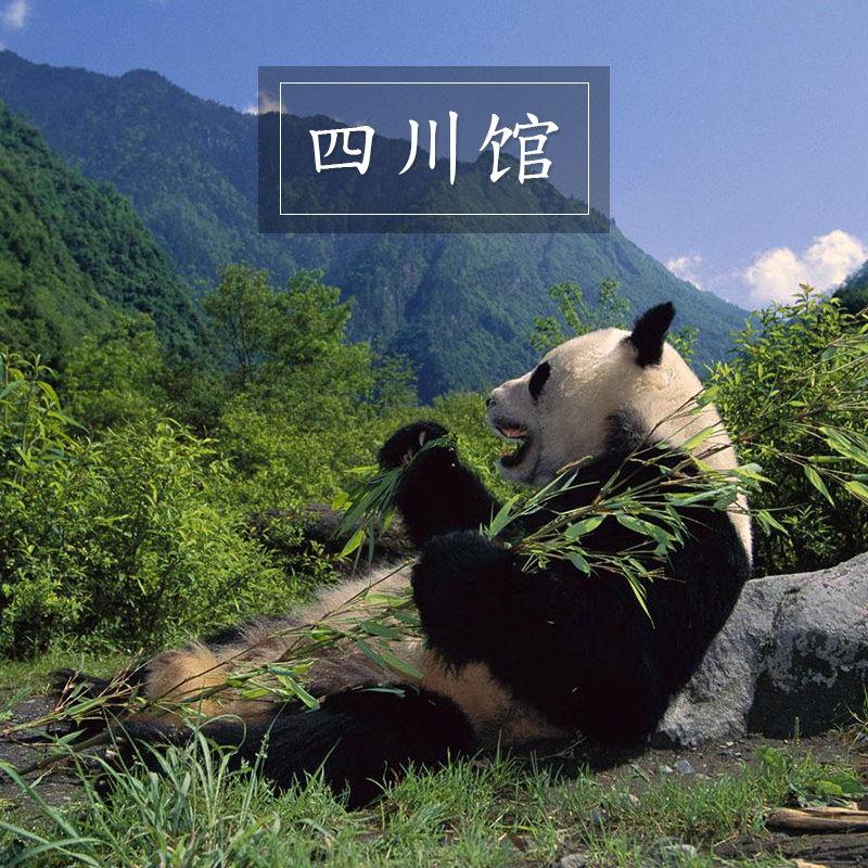 四川目前共有474个国家地理标志保护产品