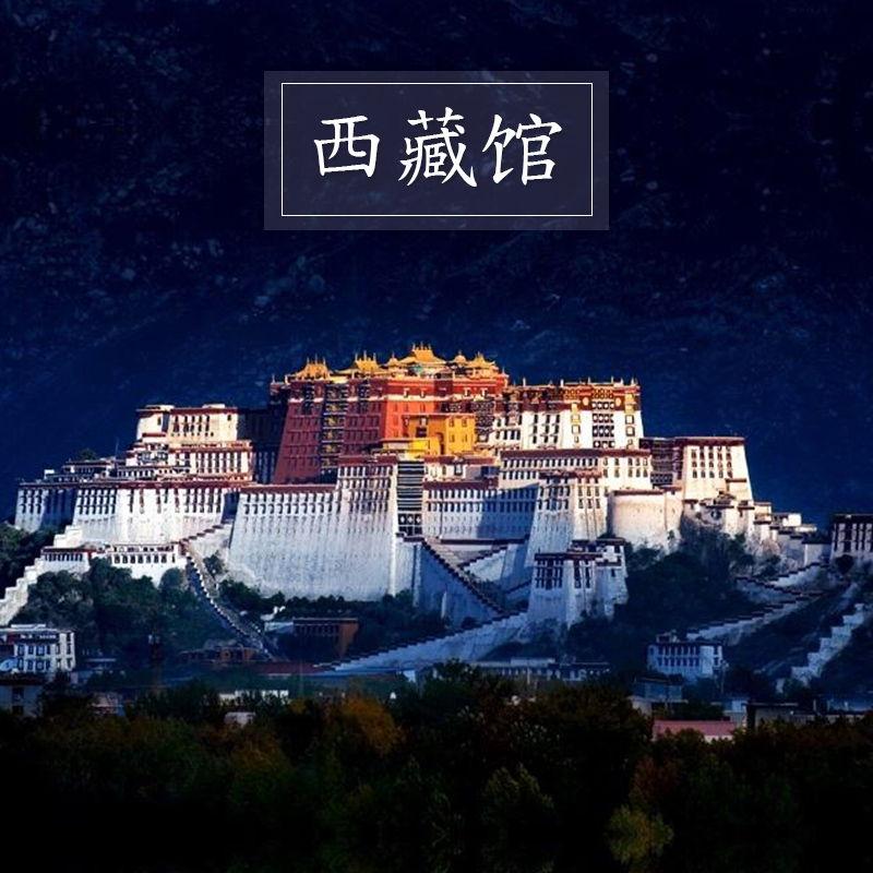 西藏目前共有51个国家地理标志保护产品