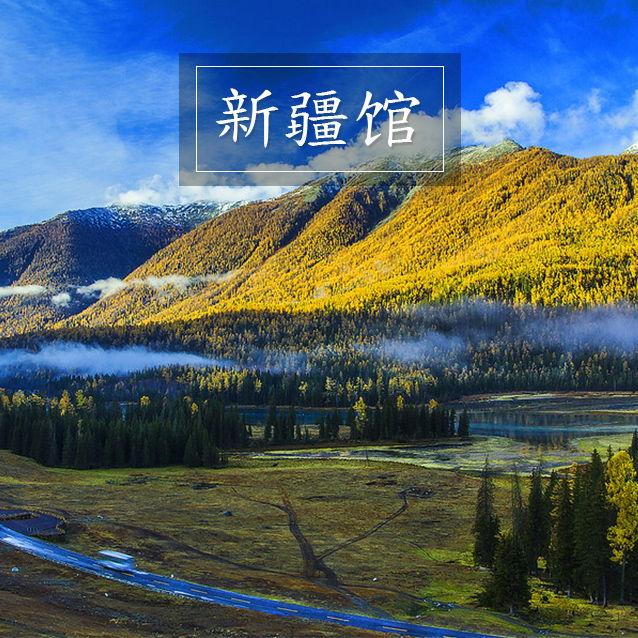 新疆目前共有167个国家地理标志保护产品